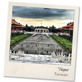 Imagem  de Visto para Taiwan